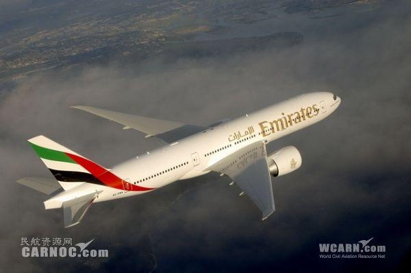 阿联酋航空宣布与阿拉斯加航空开展代码共享