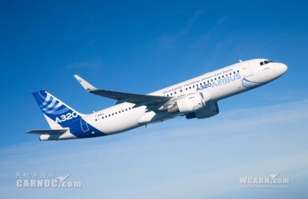 民航早报:空客首架美国造A320将交付精神航空