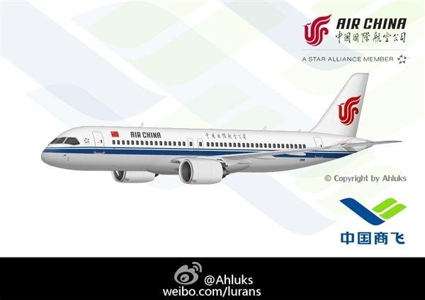 大机票_国产大飞机c919换上航空公司涂装效果图