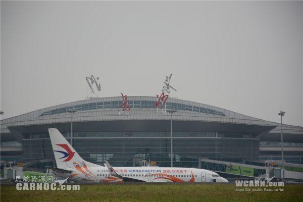 长沙机场单日旅客吞吐量首破7万 创历史新高