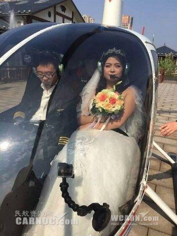 飞越大半个株洲 翔为通航飞行员直升机娶亲