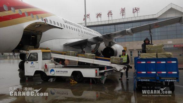 九華山機場開通貨運業務 2.3噸螃蟹飛往深圳