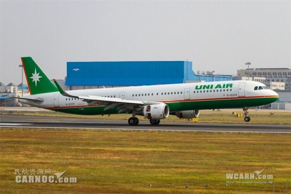 蘇南機場新駐立榮航空 首航客座率97.5%