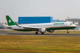 苏南机场新驻立荣航空 首航客座率97.5%