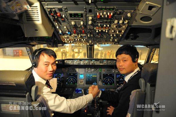 山航成功试飞 烟台机场获准低能见度起降