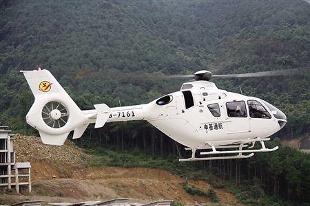 重庆首条通航旅游线起飞 千元飞游嘉陵江
