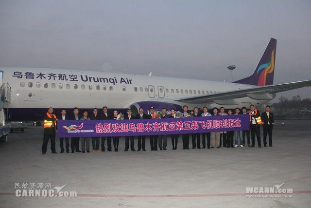 乌鲁木齐航空引进第五架全新波音客机