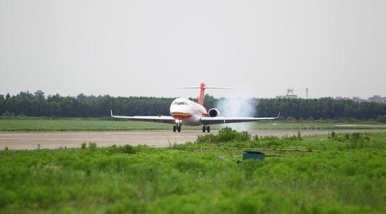 上海大场机场确定将搬迁 具体时间与方案待定