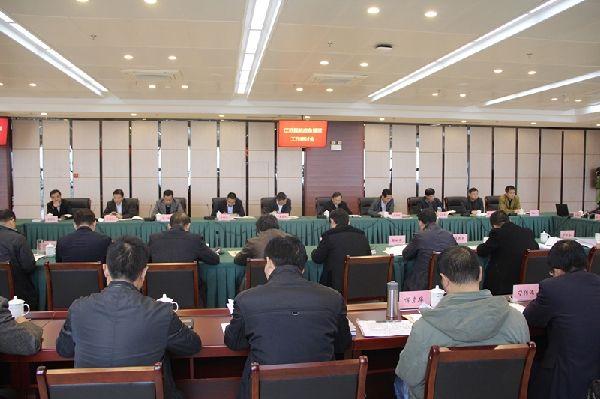 江苏民航应急管理工作研讨会在南通机场召开
