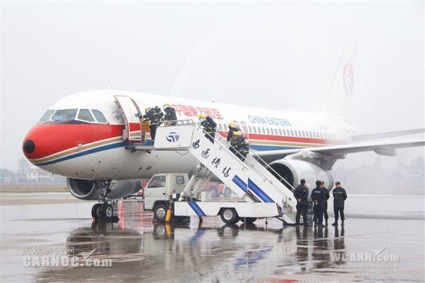 南通机场举行2015应急救援综合演练