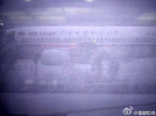 【提示】11月20日国内多个机场航班受天气影响