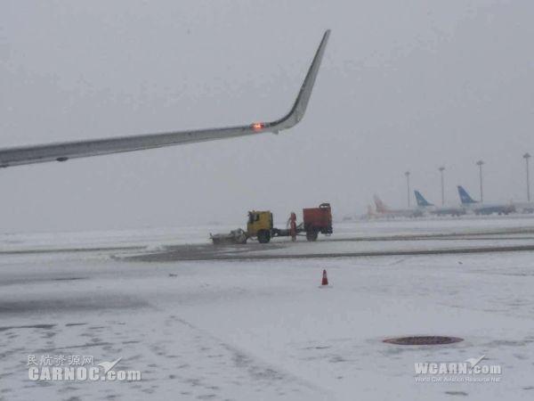 图片 11月22日多个机场遭遇恶劣天气 北京中到