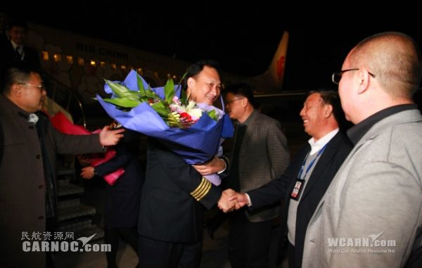 国航重庆—阿克苏直飞航线正式运营