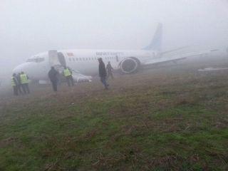 吉客机重着陆起落架全部坍塌  客机无修复意义