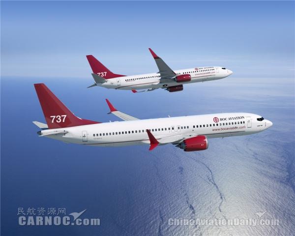 中银航空租赁向印尼狮航交付一架737-900ER