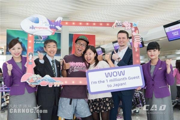 香港快运航空日本航线迎第100万名旅客