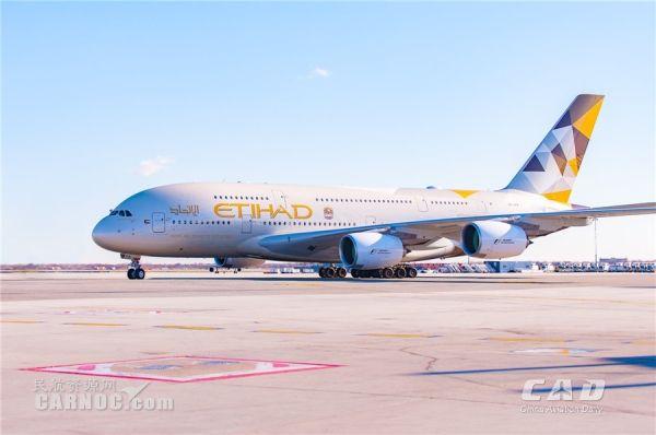 阿提哈德航空A380首飞美国纽约