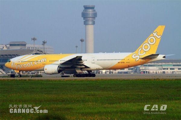 酷鸟航空开通青岛—曼谷直飞航线