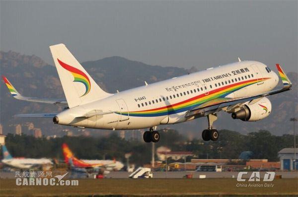 西藏航空开通两条西安直飞国际航线