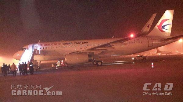 东航技术西北分公司迎来今年第八架A320