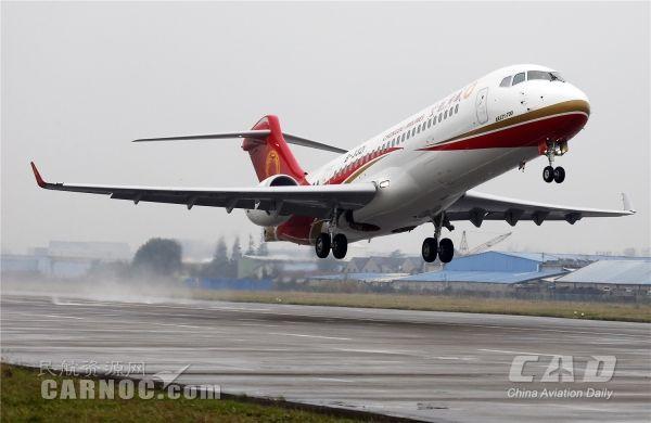 ARJ21飞机航线运营就要来了 约吗?