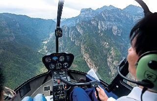 温州首开空中游览项目 28日可乘直升机游雁荡