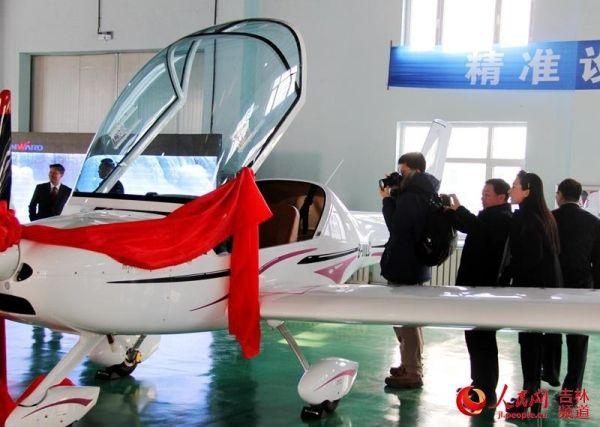 吉林山河通航两架轻型飞机正式下线