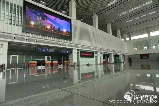 锦州湾机场12月10日开航