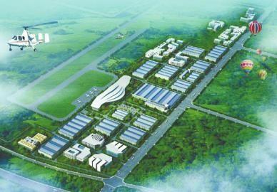 自贡凤鸣通用机场项目通过省政府批复