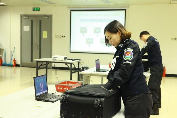 都机场安保公司安检业务技能竞赛圆满落幕图片