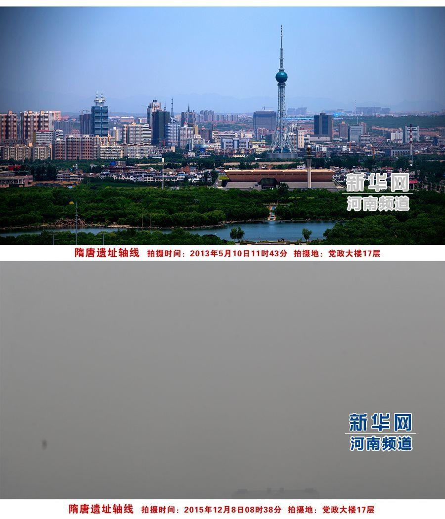 无人机航拍洛阳雾霾前后对比:反差很大 摄影:曾宪平