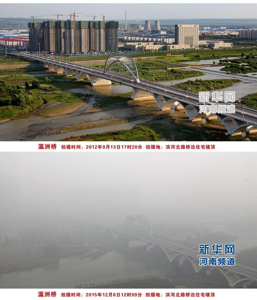 无人机航拍洛阳雾霾前后对比:反差很大