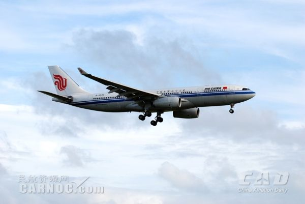 【首航直擊】終于在新西蘭捉到一只國航A330