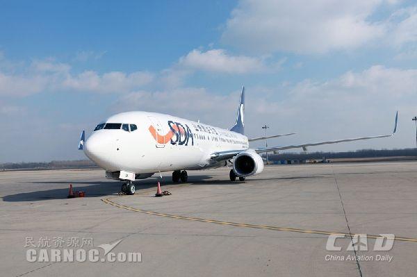 """又來一架新飛機! 山航""""十二五""""共引進57架新機"""