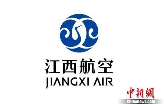 江西航空logo标识发布 首架飞机进驻南昌机场