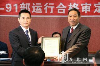 我国首家水陆两栖航空运营公司获运行合格证