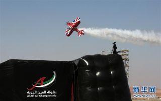 """12月18日,在阿联酋艾因机场,""""沙特之鹰""""特技飞行队正在进行特技飞行表演。第11届艾因航空锦标赛于17日至19日在阿联酋阿布扎比酋长国艾因市举行,来自英国、美国、沙特、巴林、阿联酋等国的特技飞行表演队参赛。艾因航空锦标赛的前身是艾因特技飞行表演赛,现已发展成为中东地区规模最大、最具影响力的航空赛事之一。 (摄影:新华社记者李震)"""