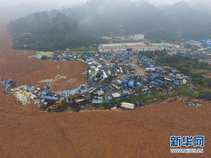 深圳山体滑坡已致91人失联 无人机航拍事故现场