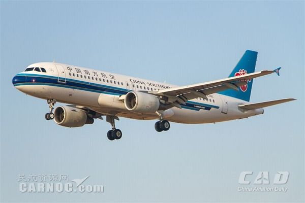 """图:南航a320-200(b-6785)飞机,民航图库图片,摄影:民航资源网网友"""""""
