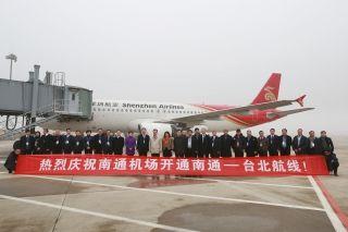 南通—台北直飞航线开通