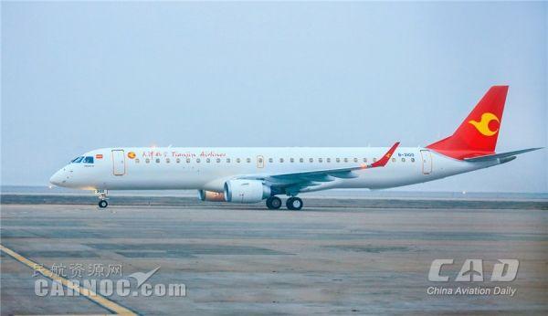 天津航空成为我国首家运营E195客机航企