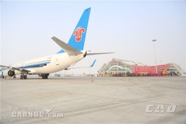石河子花園機場12月26日通航 南航成功首飛