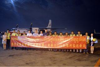 巴戎航空再添新客机 第二架新舟60抵柬
