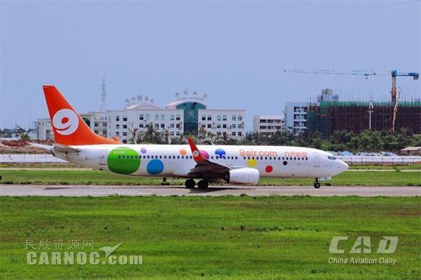 因计划调整 九元航空将取消2016年1月部分航班
