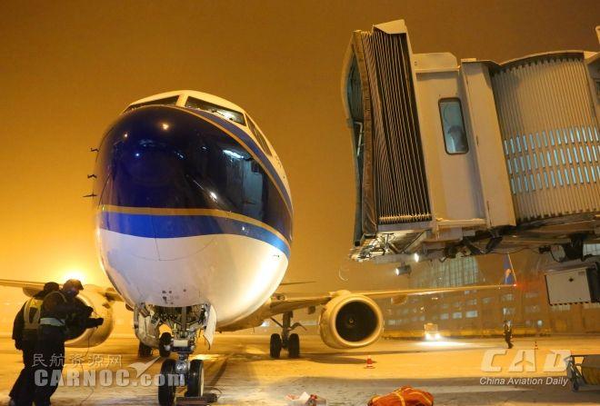 南航新疆安全飞行61载 再次刷新全国纪录