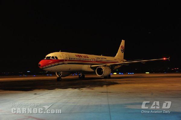 东航甘肃岁末喜迎第二十二个航空飞行安全年