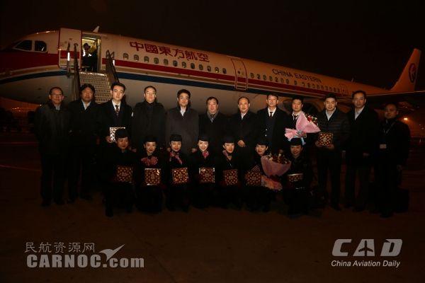 东航北京分公司顺利实现第七个安全飞行年