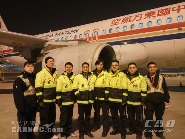东航技术浙江圆满完成2015年生产保障任务
