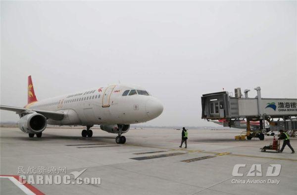只用五分钟 南京机场完成活体器官转运