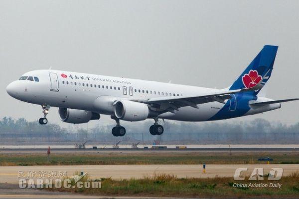 青岛航空1月18日开通烟台—哈尔滨及浦东航线